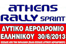 Athens Rally Sprint